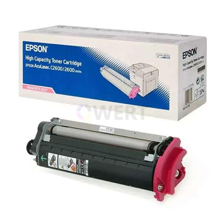 Заправка картриджа Epson 0227 (C13S050227)