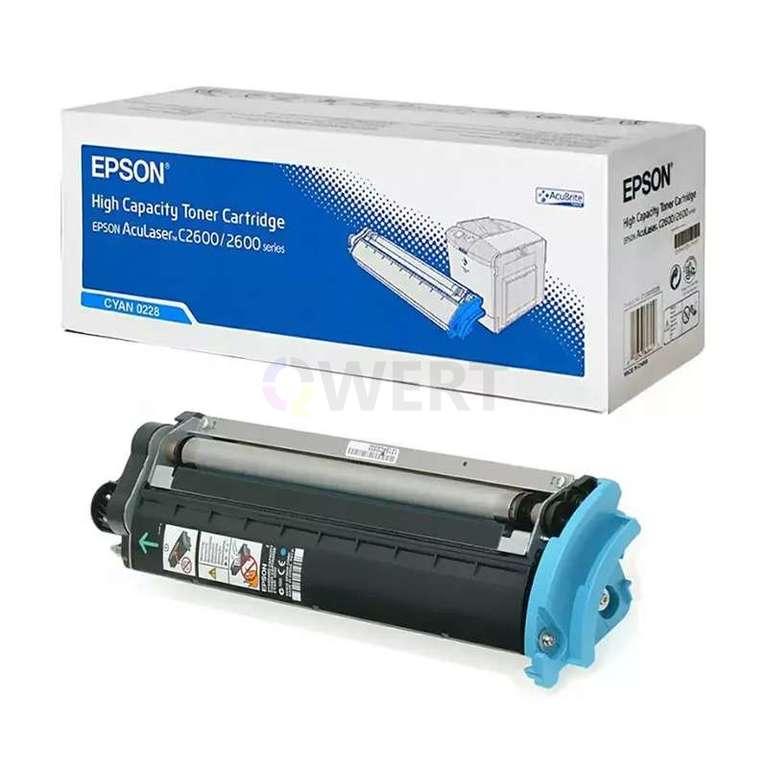 Заправка картриджа Epson 0228 (C13S050228)