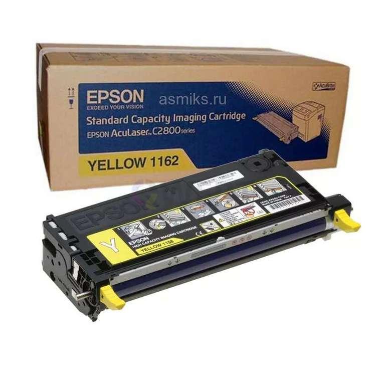 Заправка картриджа Epson 1162 (C13S051162)