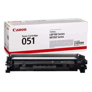 Совместимый картридж Canon Cartridge 051