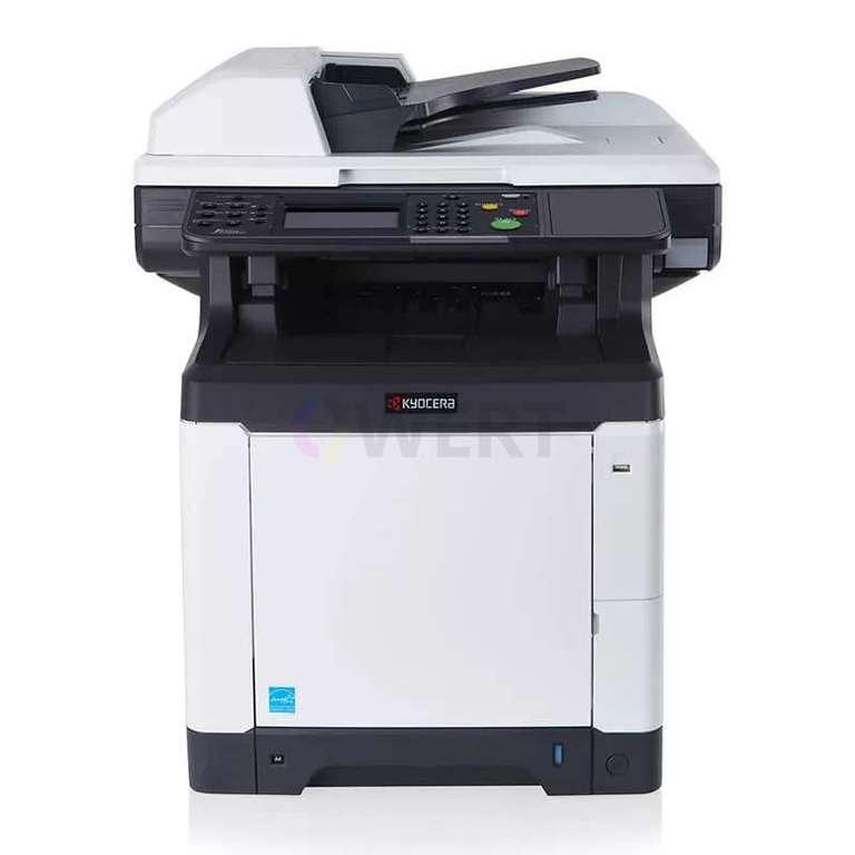 Ремонт принтера Kyocera FS-C2626MFP