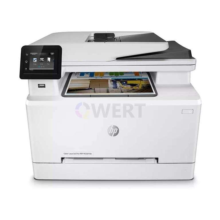 Ремонт принтера HP Color LaserJet Pro MFP M283fdn