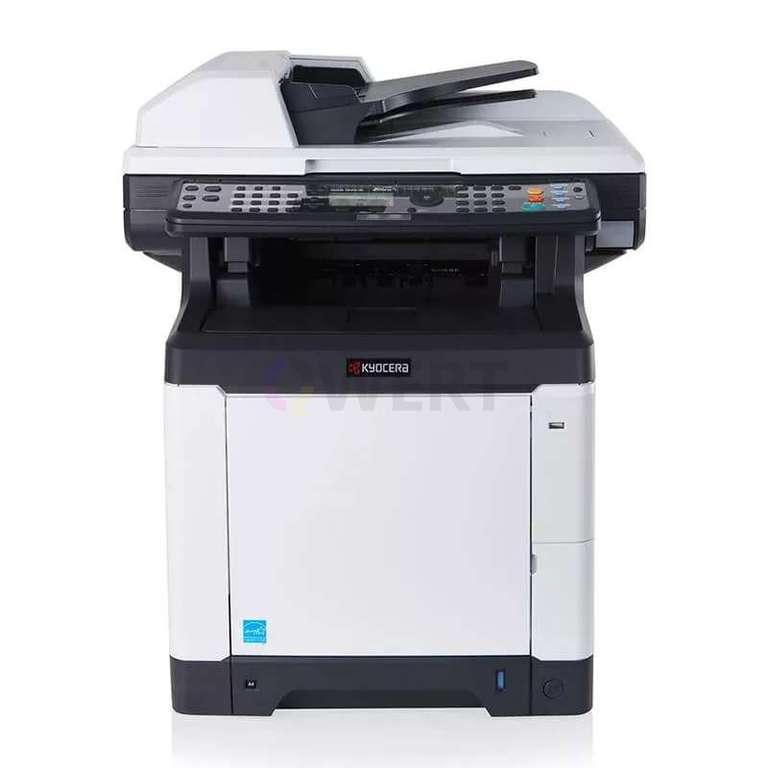 Ремонт принтера Kyocera Ecosys M6026cdn
