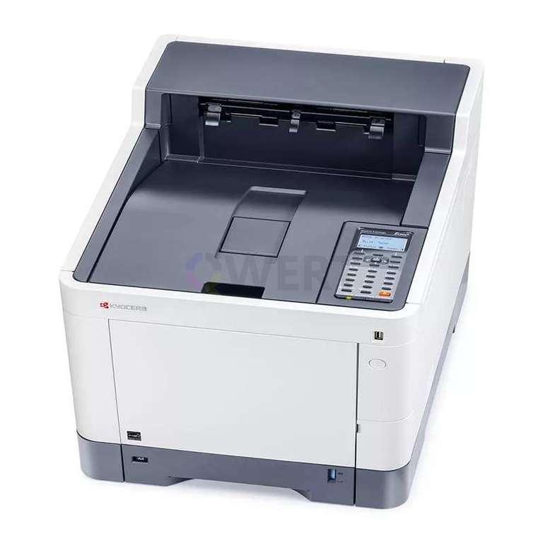 Ремонт принтера Kyocera Ecosys P7240cdn