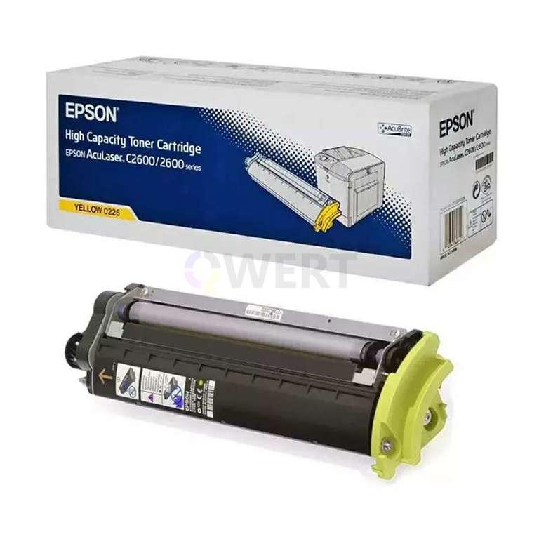 Заправка картриджа Epson 0226 (C13S050226)