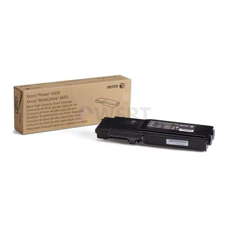 Заправка картриджа Xerox 106R02252