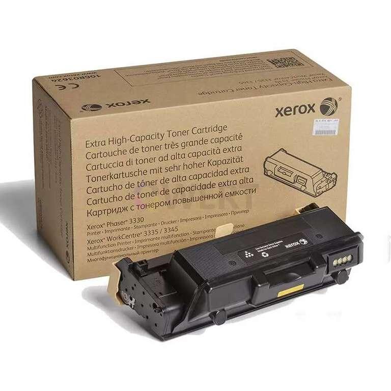 Совместимый картридж Xerox 106R03621
