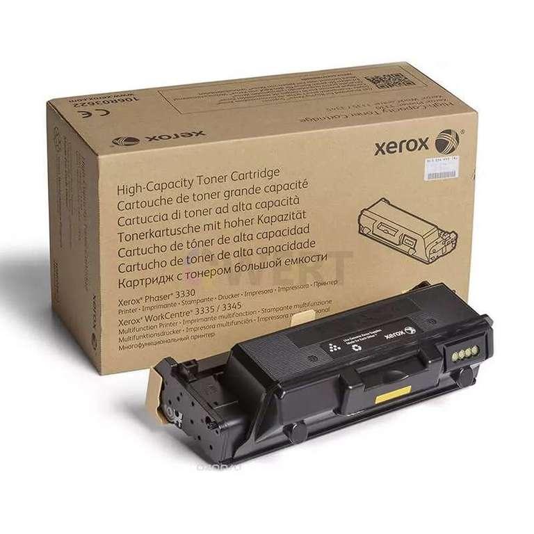 Заправка картриджа Xerox 106R03623