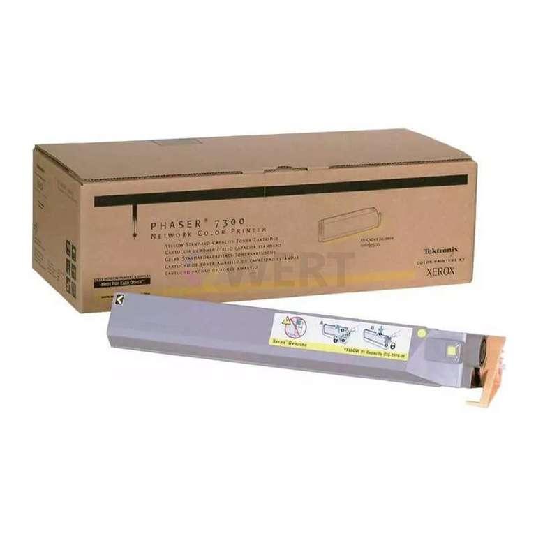 Заправка картриджа Xerox 16197500