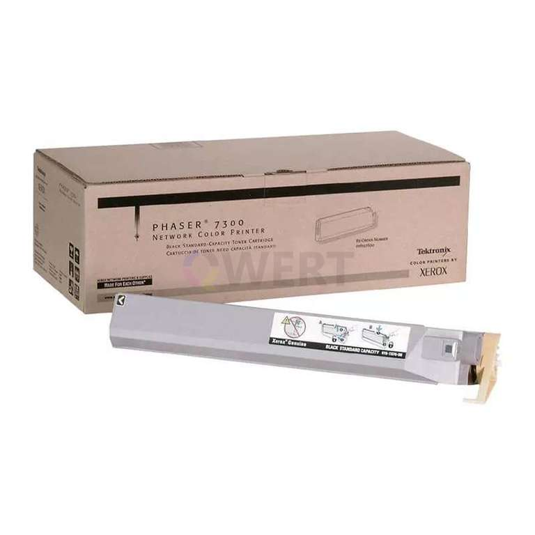Заправка картриджа Xerox 16198000