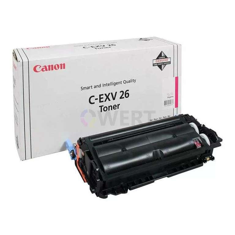 Заправка картриджа Canon C-EXV26M