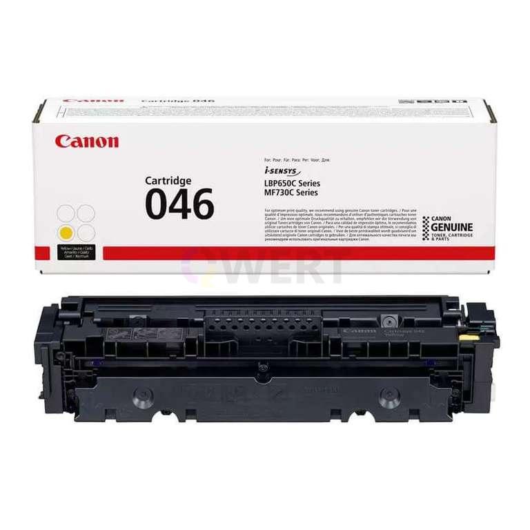 Заправка картриджа Canon Cartridge 046Y
