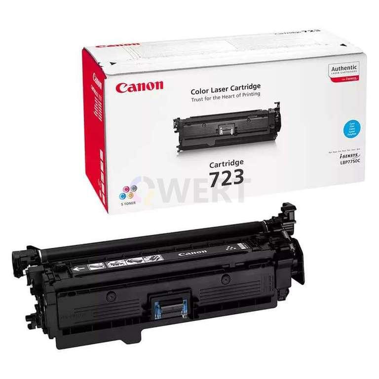 Заправка картриджа Canon Cartridge 723C