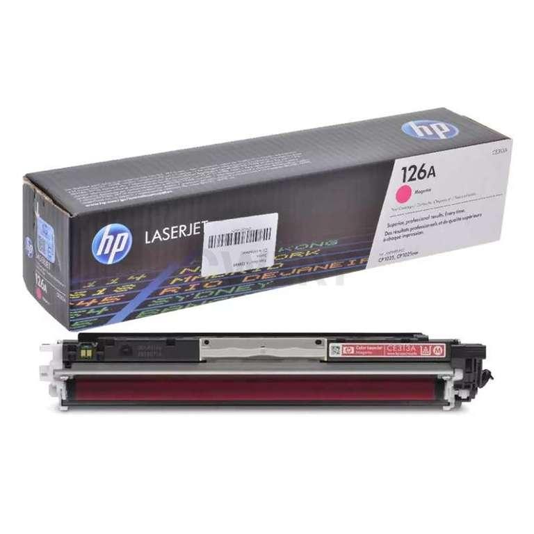 Совместимый картридж HP CE314A (126A)