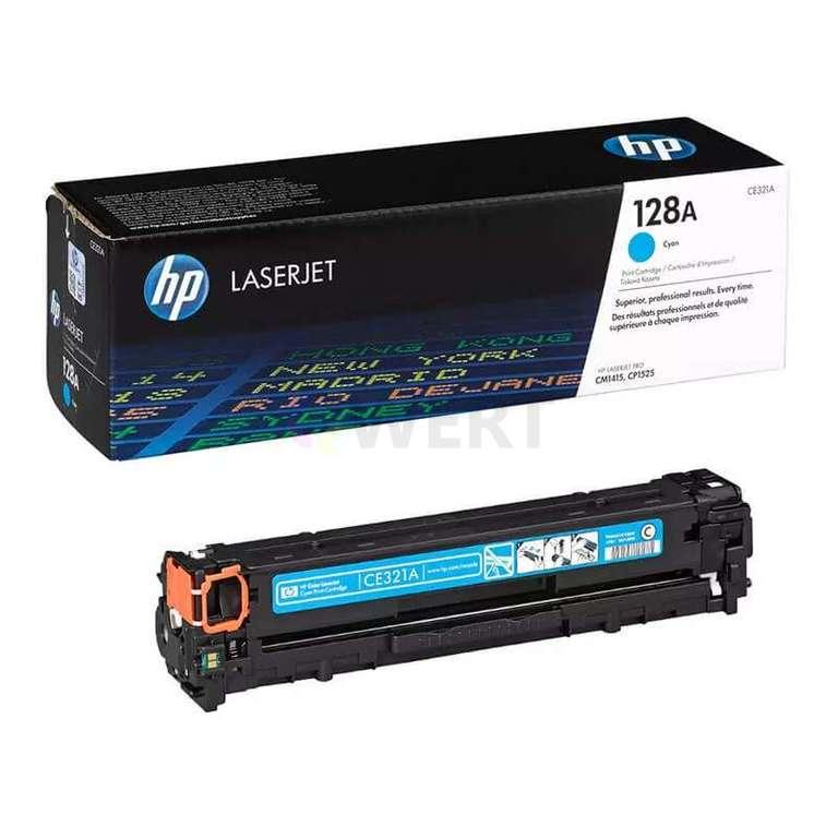 Совместимый картридж HP CE321A (128A)