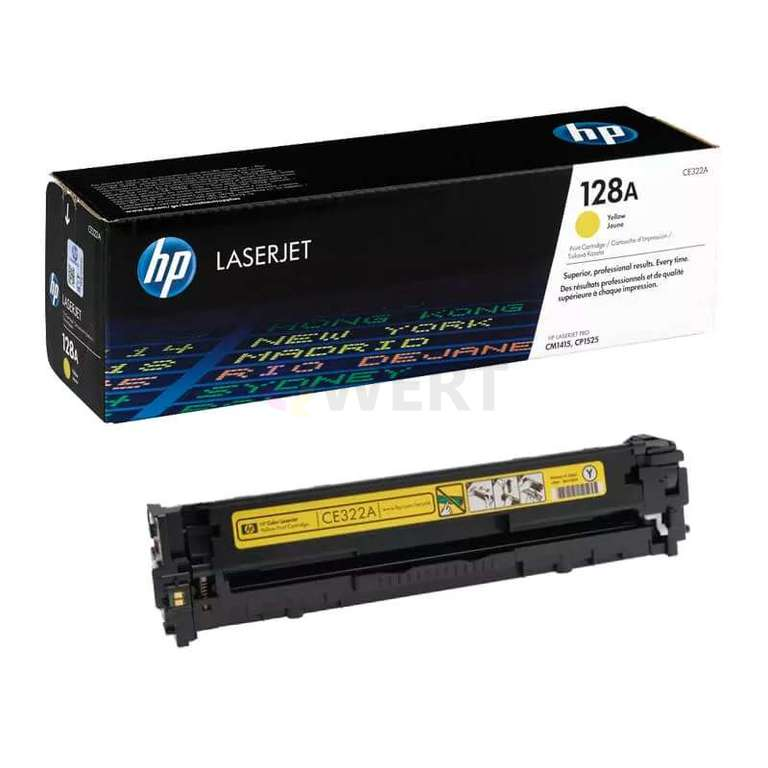 Совместимый картридж HP CE322A (128A)
