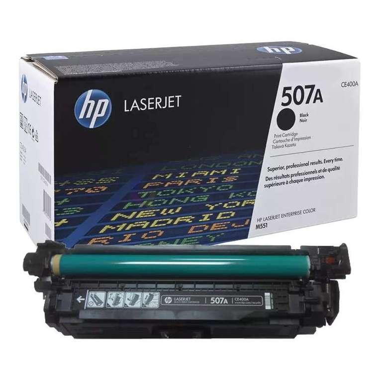 Совместимый картридж HP CE400A (507A)