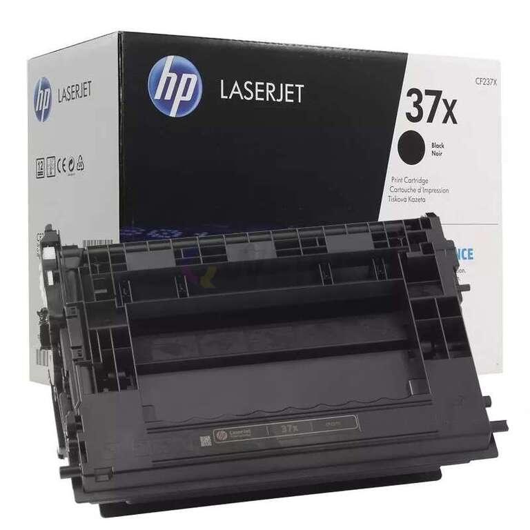 Совместимый картридж HP CF237X