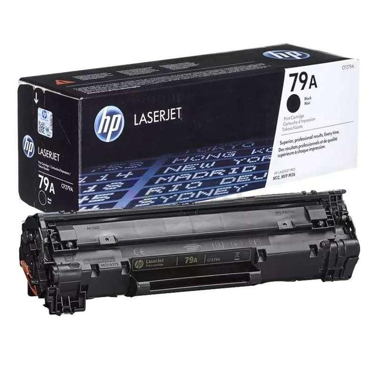Заправка картриджа HP CF279A (79A)
