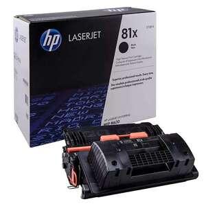 Совместимый картридж HP CF281X