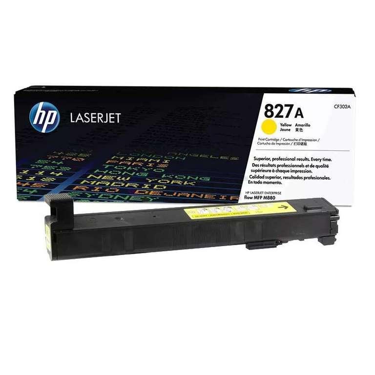 Совместимый картридж HP CF302A (827A)