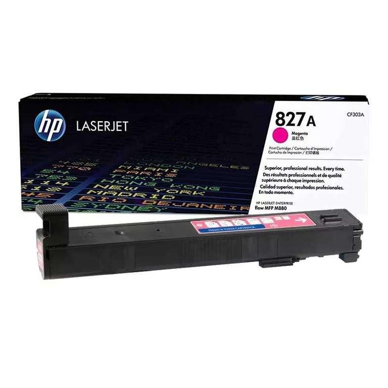 Совместимый картридж HP CF303A (827A)