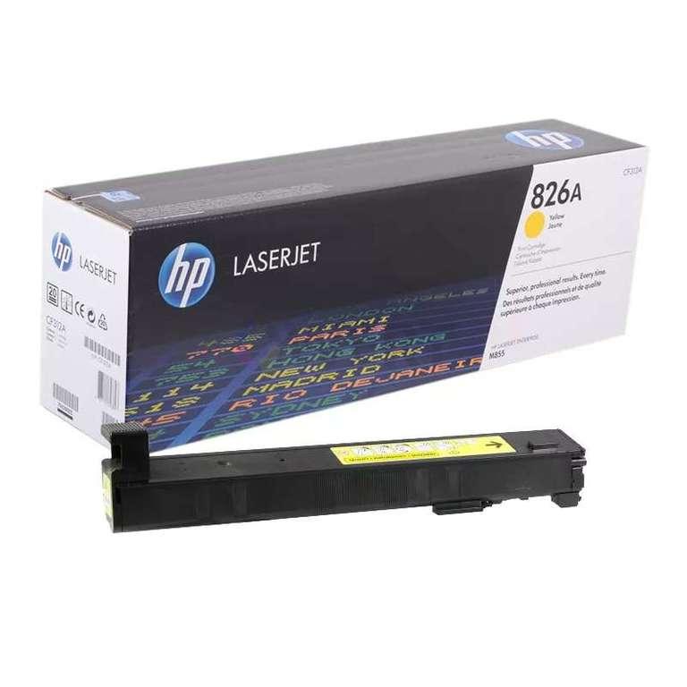 Заправка картриджа HP CF312A (826A)