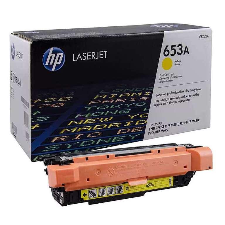 Заправка картриджа HP CF322A (653A)