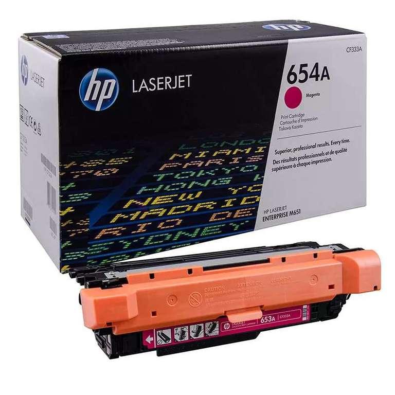 Совместимый картридж HP CF333A (654A)