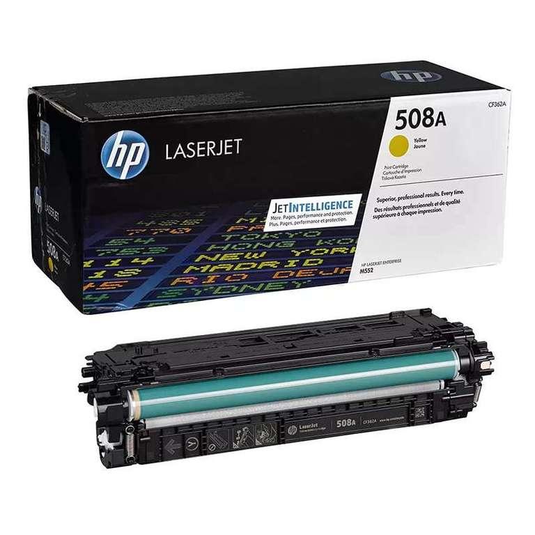 Совместимый картридж HP CF362A (508A)