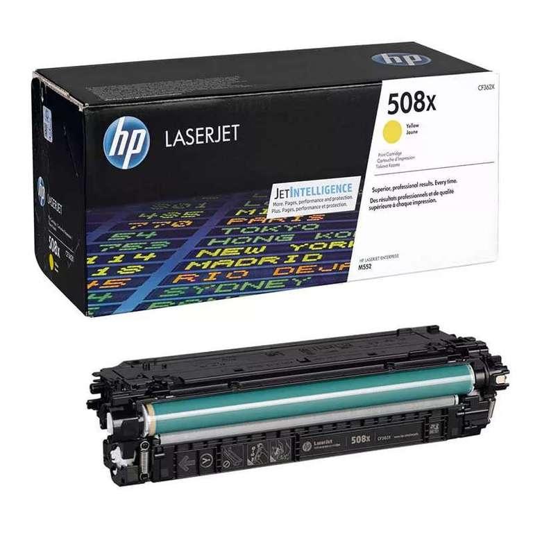 Заправка картриджа HP CF362X (508X)