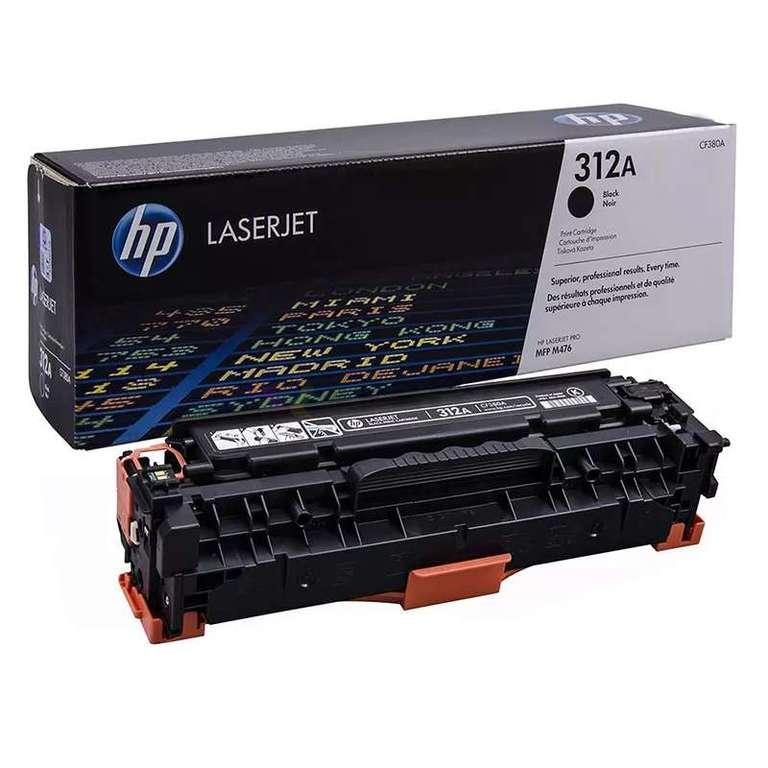 Заправка картриджа HP CF380A (312A)