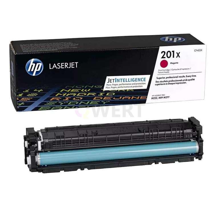 Совместимый картридж HP CF403X (201X)