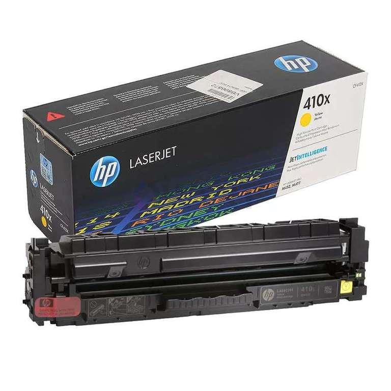 Заправка картриджа HP CF412X (410X)