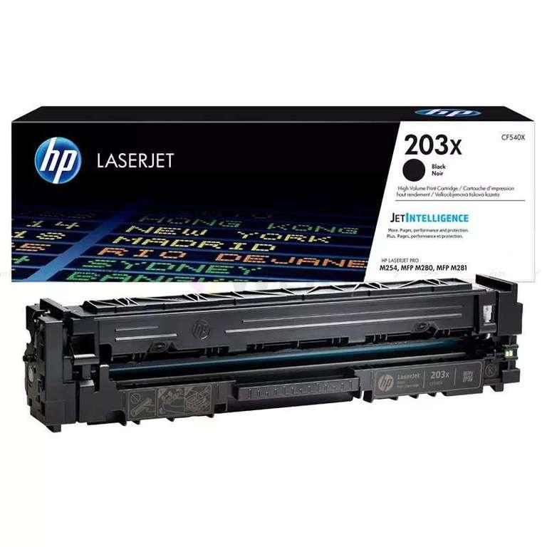 Совместимый картридж HP CF540X (203X)