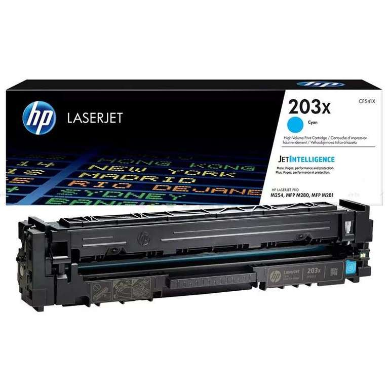 Совместимый картридж HP CF541X (203X)