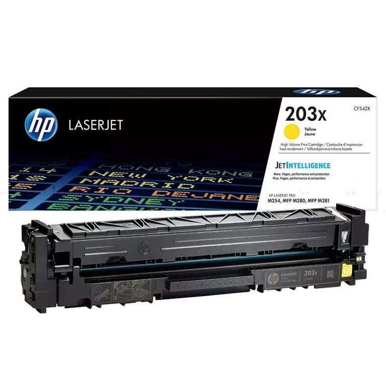 Совместимый картридж HP CF542X (203X)