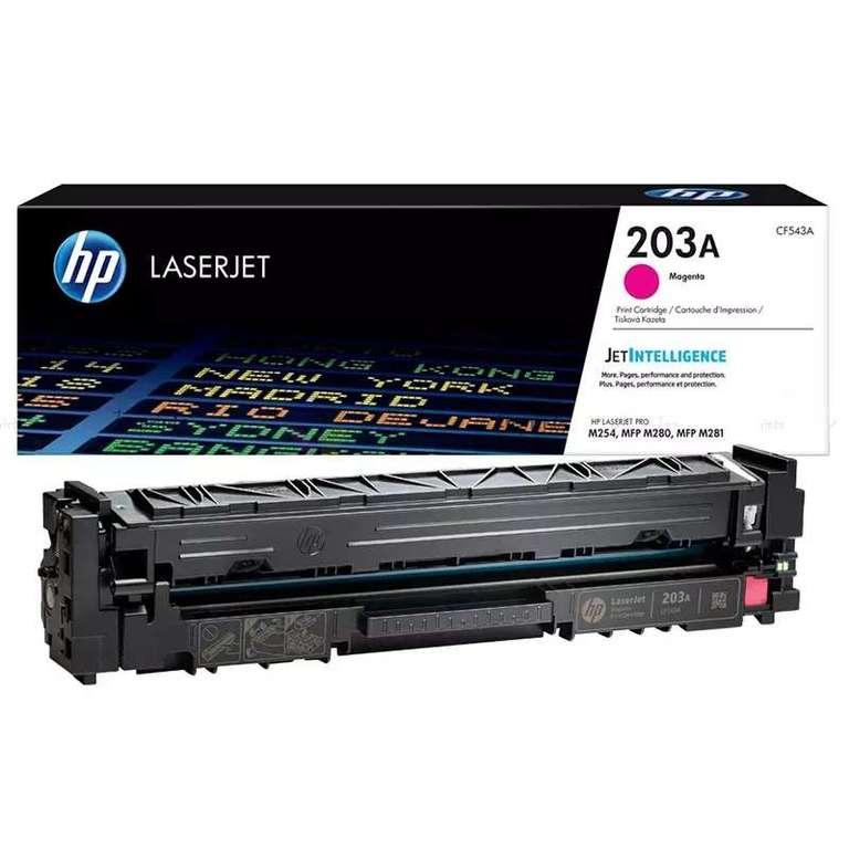 Совместимый картридж HP CF543A (203A)