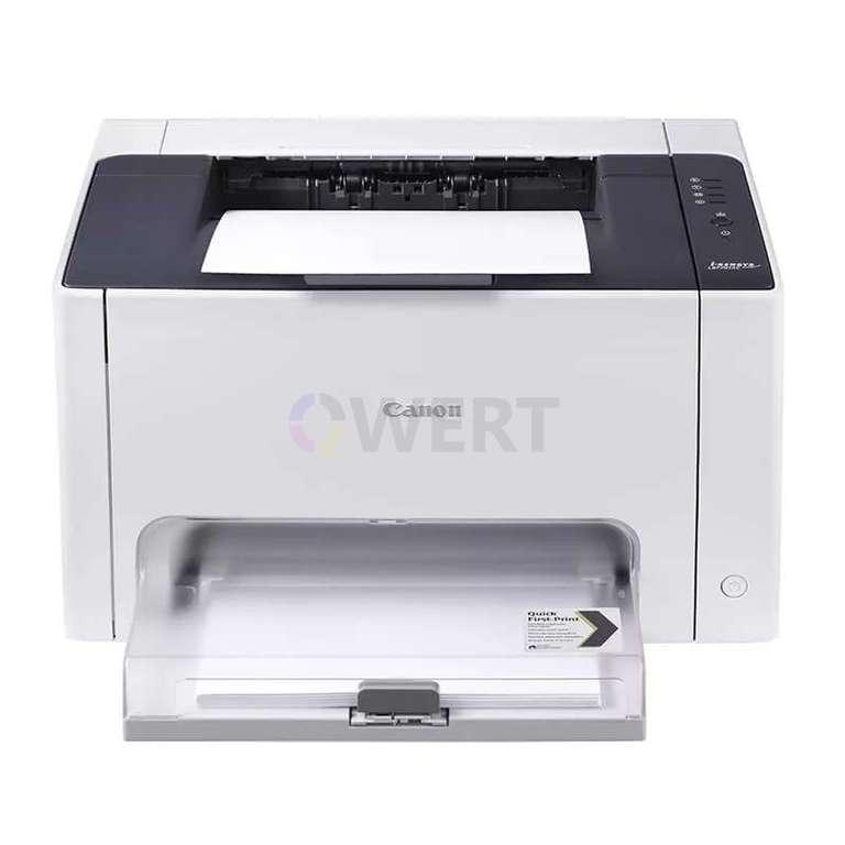 Ремонт принтера Canon LBP7010C