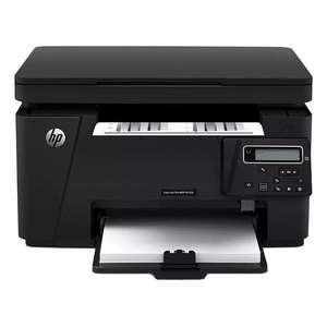 Ремонт принтера HP LaserJet Pro MFP M125r