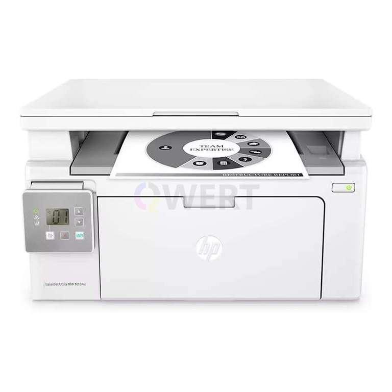 Ремонт принтера HP LaserJet Ultra MFP M134a