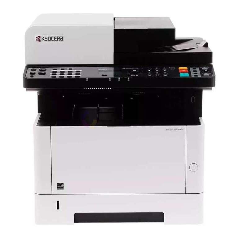 Ремонт принтера Kyocera Ecosys M2040dn