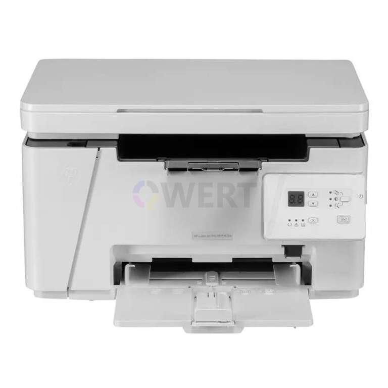 Ремонт принтера HP LaserJet Pro MFP M26a