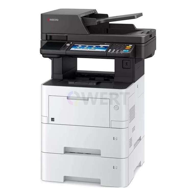 Ремонт принтера Kyocera Ecosys M3645dn
