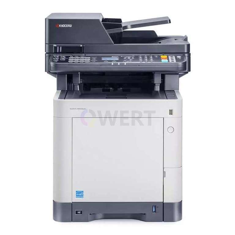 Ремонт принтера Kyocera Ecosys M6030cdn
