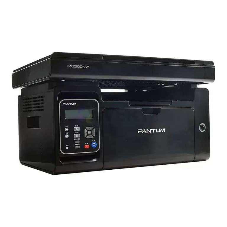 Ремонт принтера Pantum M6500NW