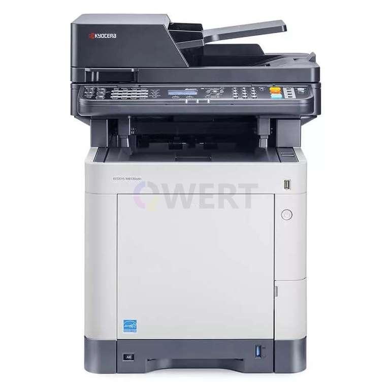 Ремонт принтера Kyocera Ecosys M6530cdn