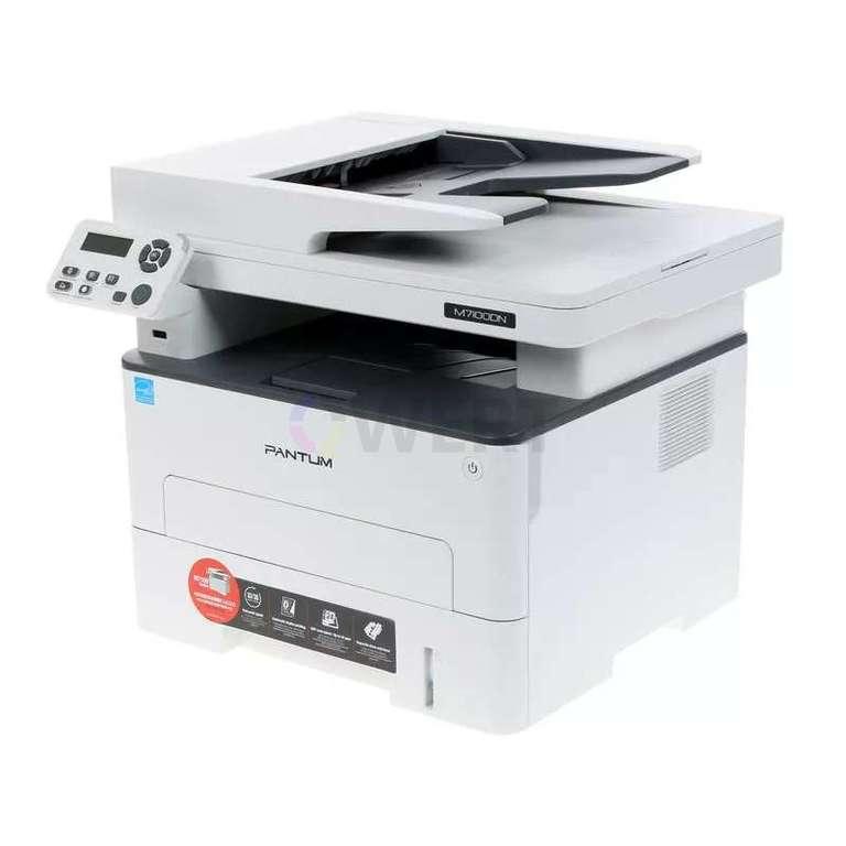 Ремонт принтера Pantum M7100DN
