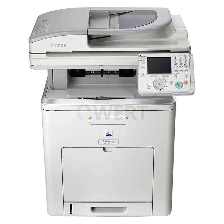 Ремонт принтера Canon MF9170