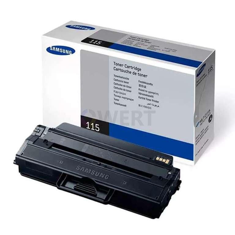 Заправка картриджа Samsung MLT-D115S
